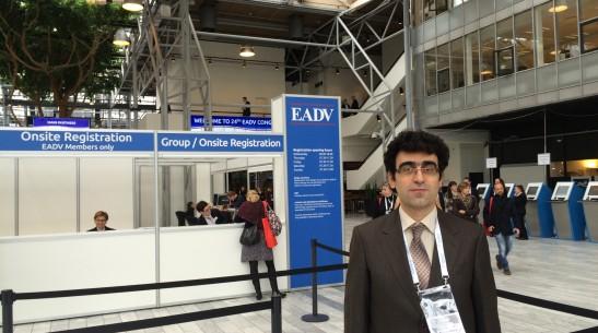 دکتر کاوه کریمی راد، متخصص پوست
